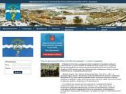 Официальный сайт Заозёрска