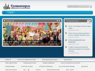 Admingus.ru