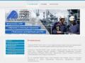 «Компания ПРАДО Групп» - дистанционное обучение и аттестация: в области промышленной безопасности (все области), неразрушающего контроля (все методы), электробезопасности 1-5 группы, повышение квалификации (г. Тюмень, ул. Республики, 142, +7-922-0042250)