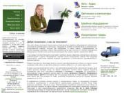 Интернет-представительство магазина швейного оборудования, компьютеров, оргтехники и комплектующих, авто-аудио - продукции