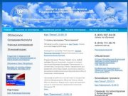 Гипноз - обучение, курс, тренинг - Институт Клинического Гипноза РПА - Москва