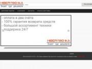 Киберточка.RU | Интернет-магазин в Воркуте