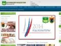 Официальный сайт муниципального образования «Костомукшский городской округ»