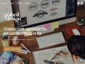 GABRIL DESIGN | студия маркетинга и дизайна в Новосибирске