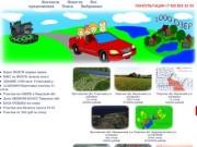 1000 озер продажа участков, земля, земельные участки, Тверская, Ярославская области