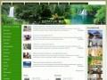 Betatur.ru - познавательный туризм, поездки по интересным историческим и культурным местам