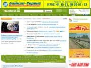 Современный портал Тамбова — www.vtambove.ru