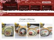 Вкусные роллы / Большие порции / Доставка еды по Новоалтайску