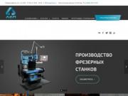 Липецкое станкостроительное предприятие - официальный сайт