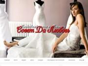 Советдалюбовь72.рф - большой выбор свадебных платьев, бижутерии, аксессуаров. (Прокат. Низкие цены, скидки)