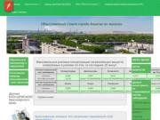 Общественный Совет Города Ачинска По Экологии