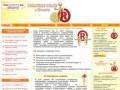 Регистрация товарного знака,  патенты на изобретения, полезные модели и промышленные образцы (Россия, Новосибирская область, Новосибирск)