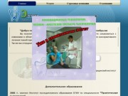 Стоматологический кабинет Эстет89 Ноябрьск