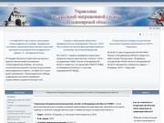 Управление Федеральной миграционной службы по Владимирской области