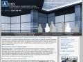 Оптимизация и продвижение сайтов в Краснодаре [ Ачекс ] +7(861) 210-50-04.