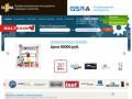Оборудование для 3D печати от европейских производителей. (Россия, Нижегородская область, Нижний Новгород)