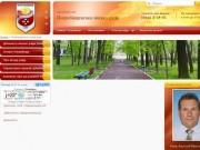 Pogrebysche.org.ua
