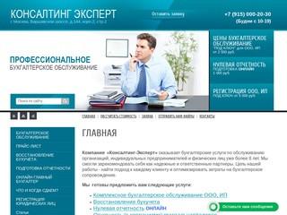 Бухгалтерские услуги: бухгалтерское сопровождение, восстановление бухучета