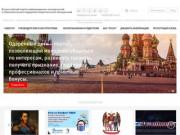 Patriot.center (Всероссийский портал информационно-методической и образовательной поддержки патриотических объединений)