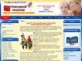 Детские вещи, одежда, обувь, автокресла, велосипеды - Совместные покупки в Ставропольском крае