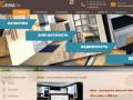 EKONA - производство корпусной мебели на заказ. Кухни, прихожие, гостиные, шкафы и так далее. (Россия, Смоленская область, Смоленск)
