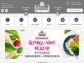 Karaokeomsk.ru — Караоке-бар Опера — Самое большое караоке в Омске