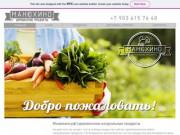 Манюхино.рф   деревенские натуральные продукты   Мытищи