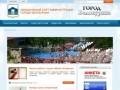 Официальный сайт Белокурихи