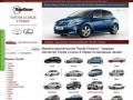 Автозапчасти для Toyota в Перми - самый полный каталог запчастей для автомобиля Toyota, низкие цены, доставка (г. Пермь, ул. Г.Хасана, д.17, тел. +7 (342) 259-27-28)