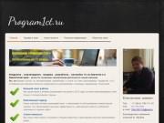 Разработка, сопровождение 1С. Петропавловск-Камчатский