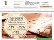 Tkanipro - интернет-магазин тканей (Россия, Московская область, Москва)