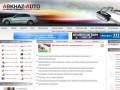 ABKHAZ-AUTO - сайт об авто (продажа, объявления) - Авторынок Абхазии