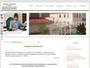 ФГБОУ ВПО Майкопский государственный технологический университет (Адыгея)