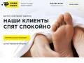 Prime Print - Киевская типография высших стандартов (Украина, Киевская область, Киев)
