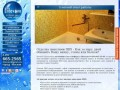 Отделка панелями ПВХ ванных комнат, санузлов, балконов и лоджий в Москве. Компания Elitevann