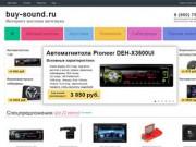 Интернет-магазин автоэлектроники и автозвука в Воронеже