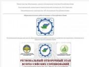 Образовательная робототехника в Республике Коми - robokomi.ru
