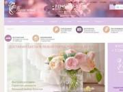 Интернет магазин доставки цветов «Подснежник» (Россия, Тюменская область, Тюмень)