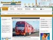 Информационно-развлекательный портал города Котельнич Котельнич-Онлайн.ру