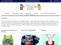 Gnomiki-nn.ru — Гномики-НН|Одежда и товары для детей в Нижнем Новгороде