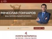 Более 100 нотариусов в любую минуту готовы оказать все виды нотариальных услуг. (Украина, Киевская область, Киев)