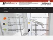 Изготовление перил и ограждений из металла в Москве и МО