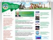 Муниципальное образование «Майкоп» на официальном сайте исполнительных органов власти Республики Адыгея