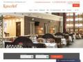 Официальный сайт отеля Kaiserhof, Калининград