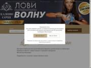 Лучшие отели Сочи   Лучшие рестораны Сочи   развлечения в Сочи