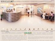 Центр эстетической медицины Консул-ST - Нижний Тагил