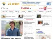 """Издательский Дом """"Собеседник"""""""