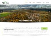 Съемка с воздуха, аэрофото и аэровидеосъемка в Санкт-Петербурге и Ленинградской области :: PlansAero