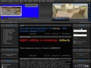 Все для uCoz Photoshop counter-strike