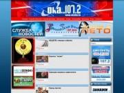Радио ОКА-FM 107,2, Южное подмосковье